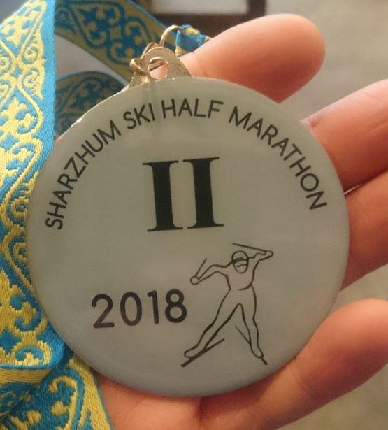 Шаржум медаль, Акколь, KazMarathons